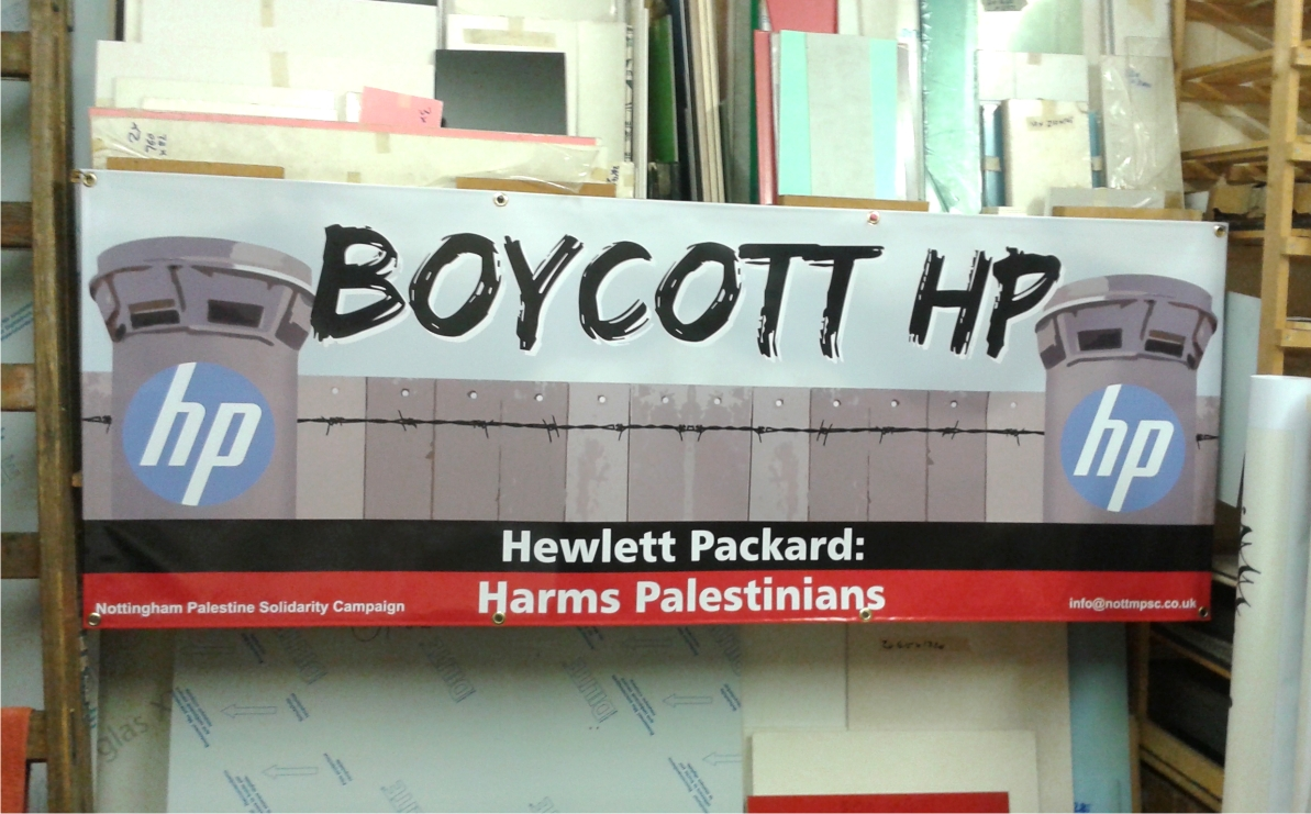 Boycott HP digitally printed banner